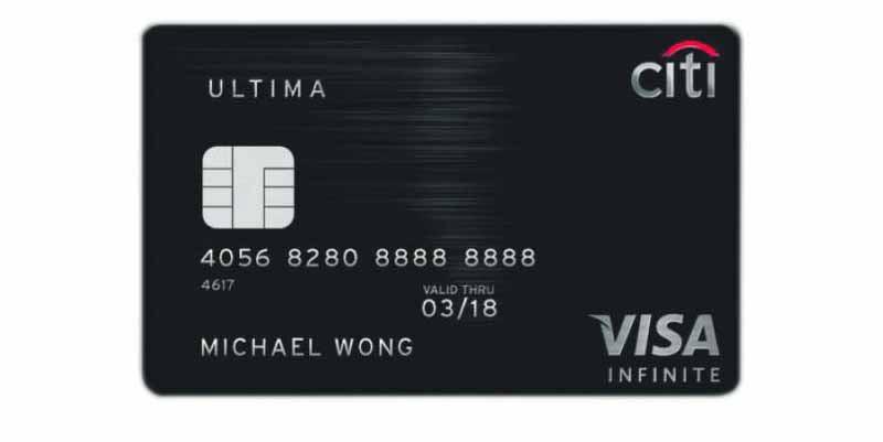 Citibank Ultima Card