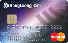 Hong-Leong-Bank-Platinum-Business-MasterCard