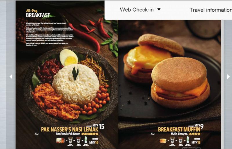 airasia(food1)