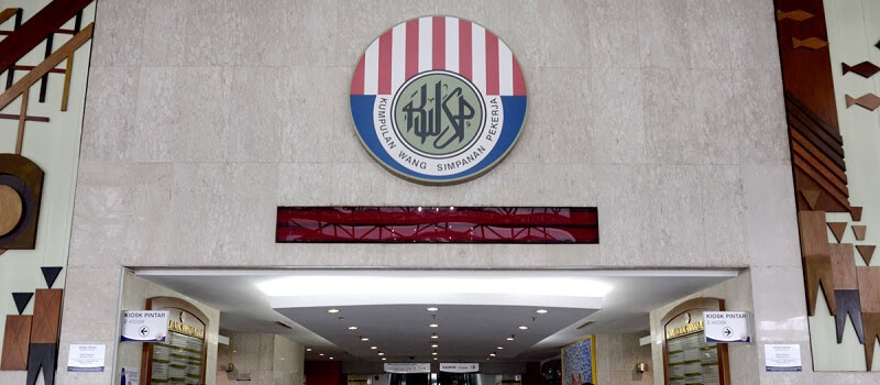 EPF Contributions Can Remain At 11% For Employees