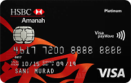 HSBC Amanah MPower Platinum Credit Card-i