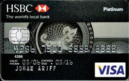 HSBC Visa Platinum