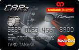 AmBank CARz Platinum Card