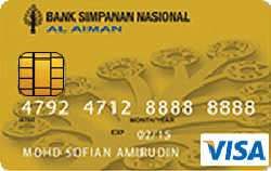bsn-al-aiman-credit-card-i-visa-gold