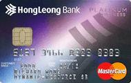 Hong Leong Platinum Business