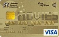 hong leong gsc gold card