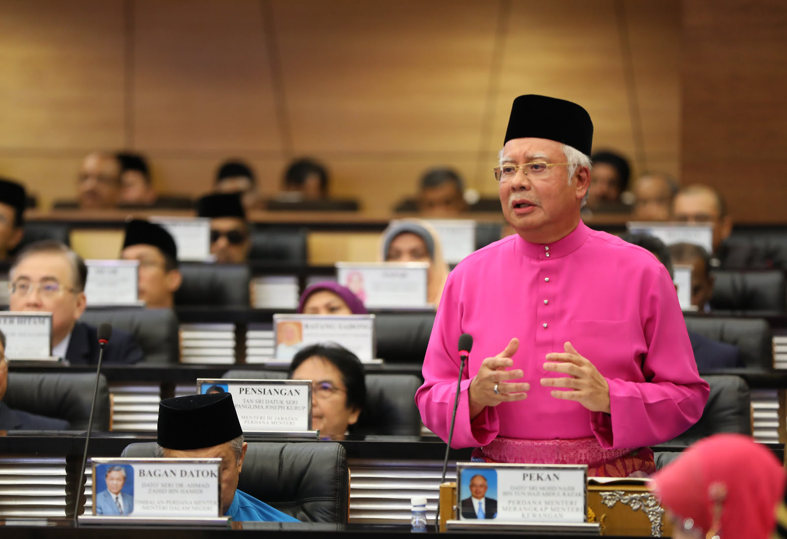 Malaysia's Budget 2018 To Be Tabled On October 27