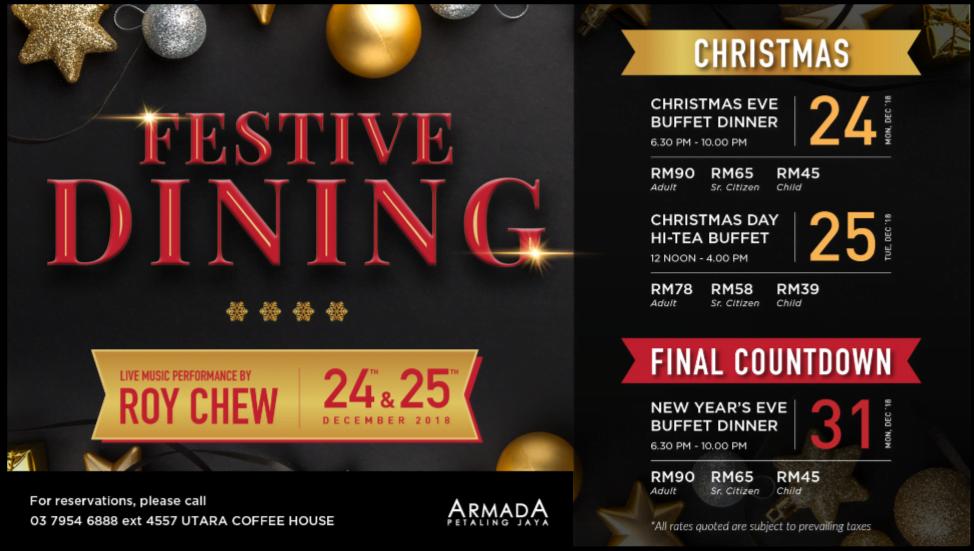 armada hotel christmas dinner