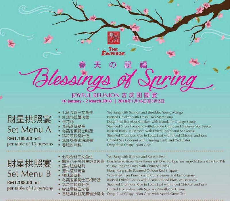 The Emperor CNY set menu
