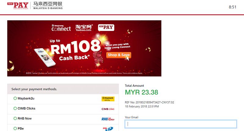 revpay taobao maaysia bank transfer payment