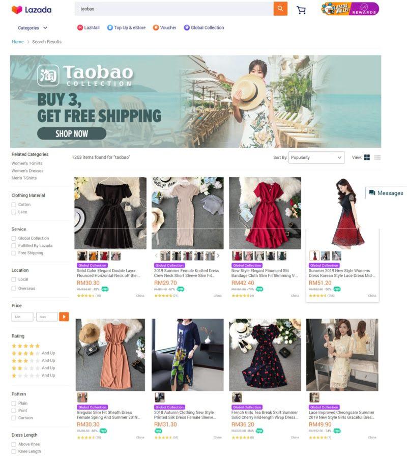 Taobao lazada
