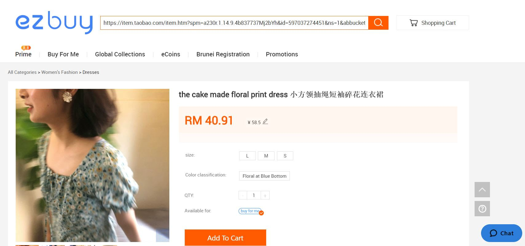 How To Shop Online On Taobao Directly If You Can't Read Chinese