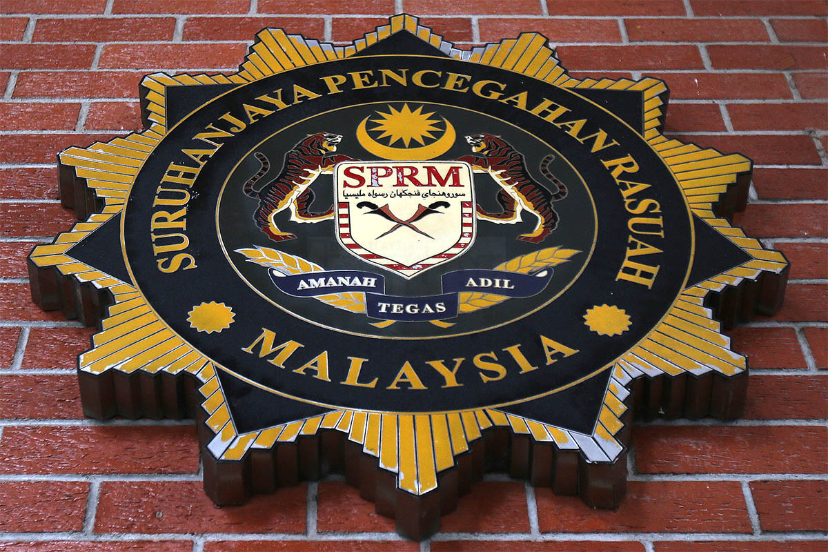 MACC To Make MP Asset Database Public