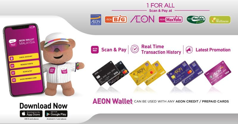 AEON Wallet Compared Against Other E-Wallets