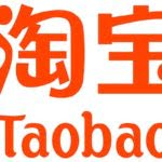 How To Shop On Taobao Directly (If You Can't Read Chinese)