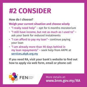 should you take the loan moratorium