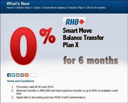 RHB balance transfer
