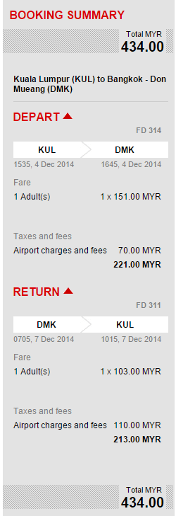 bkk flight 1