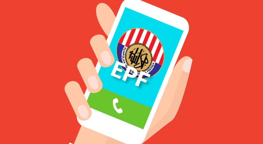 EPf statement