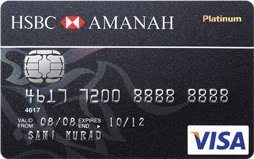 hsbc amanah mpower visa platinum credit card-i_0